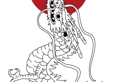 龍,竜,辰年,年賀状,イラスト,ベクターデータ,フリー,無料